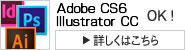 Adobe CS5 OK!